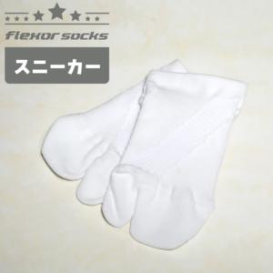 sox-sneaker-WH-1-cnt