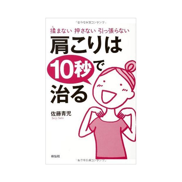 book-no2-1