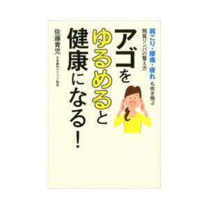 book-no3-1