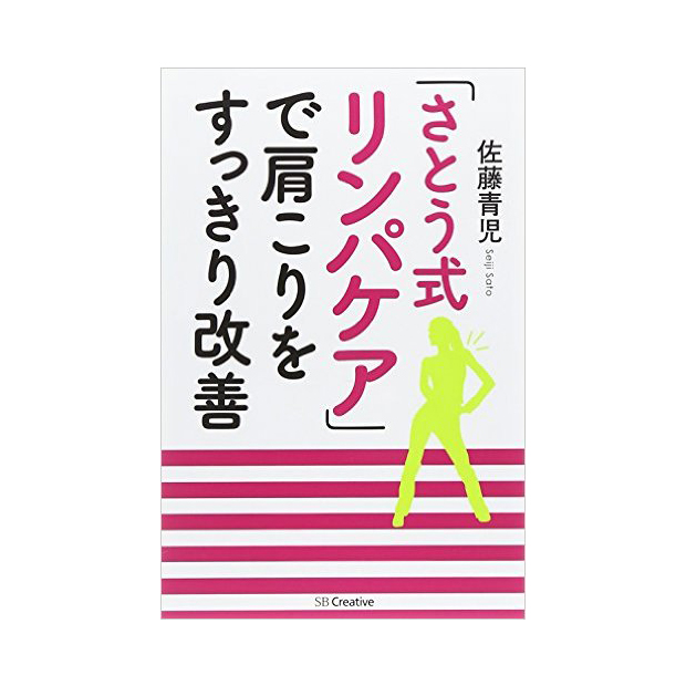 book-no4-1