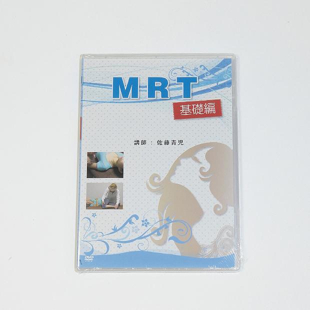 dvd-mrt-basic-1