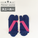 sox-sneaker-NP-1-cnt