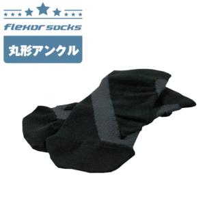 sox-circle-ankle-BKGR-1-cnt